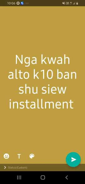 Kiba lah ban ai siew installment sa inbox