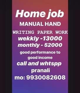 good job good work good hand writing