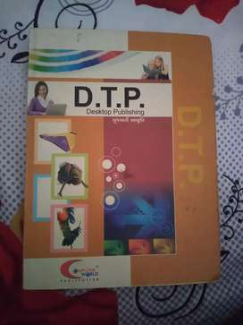 D.T.P. Desktop Publishing