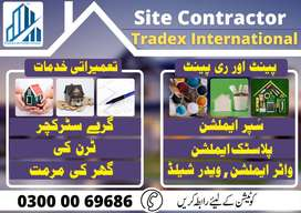 Construction, ghar, home construction, home construction, labour,house