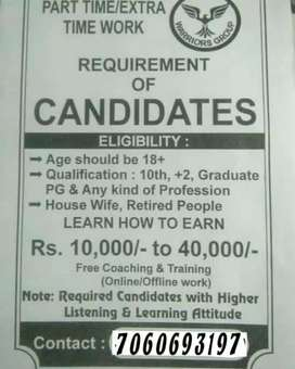 part time /Extra time Recruitment of Candidates