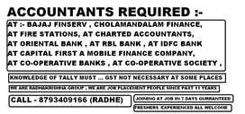ACCOUNTANTS REQUIRED