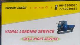 Loading and pick-up service
