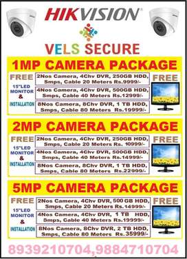 CCTV Camera Dealers Chennai