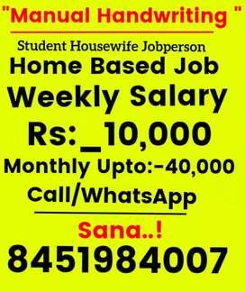 Home job offer