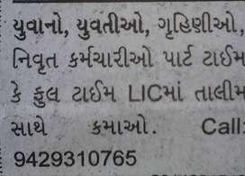 Advisor for life insurance company