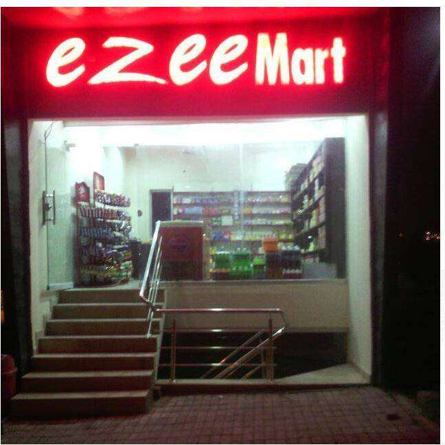 FOR RENT [COMMERCIAL SHOP]  - , OMAR BLOCK, Bahria Town 0