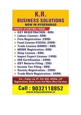 FIRM REGISTRATION, MSME, GST, INCOME TAX FILING, TRADE LICENSE, IEC