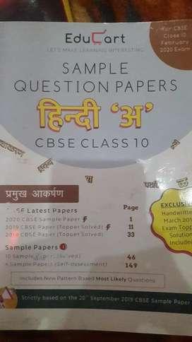 CBSE sample questions paper class 10 Hindi A