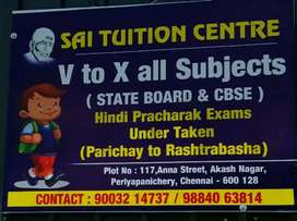 Wanted All Subject teacher for tution centre