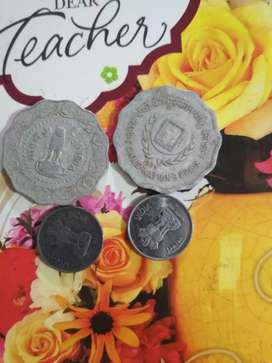 Indian coin 1995_1998