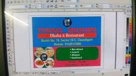 Tiwari vaishno Daba and restaurant