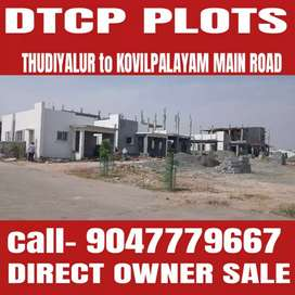 DTCP Plot For Sale In Saravanampatti Kovilpalayam