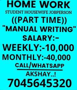 Home jobs offer