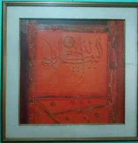 Dijual Lukisan Antik Karya Prof. Dr. (HC) H Amri Yahya (Bersertifikat)