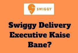 swiggy openings in delivery boys urgent