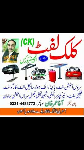 Car wash Service Station equipment available