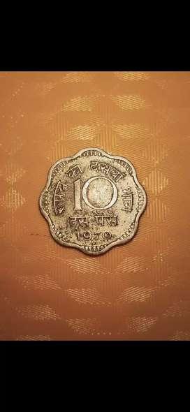 10 pesa 1970