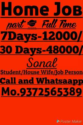 Home job Immediately Direct Joining weekly 12000