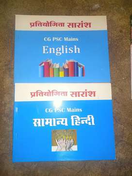 Cgpsc books