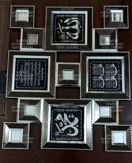 Wall Hanging Allah Frame 4 Qul Frames Islamic Calligraphy home Office