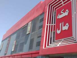 Shop for Rent Makkah Mall ,