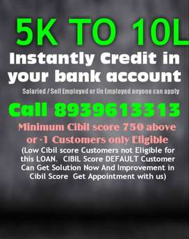 INSTANT LOAN AVAILABLE for valuable customers