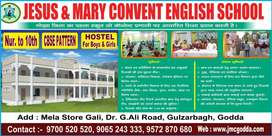 Teachers required in Convent School in Jharkhand