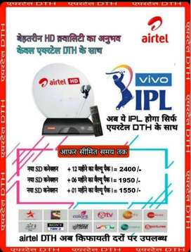 Buy New Airtel Dth Connection IPL Offers SD/HD Settop Box lowest price