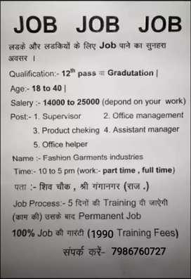 10th,+2,graduate people's can apply