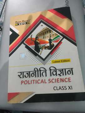 Political science class 11 sbpd Rajeev bansal