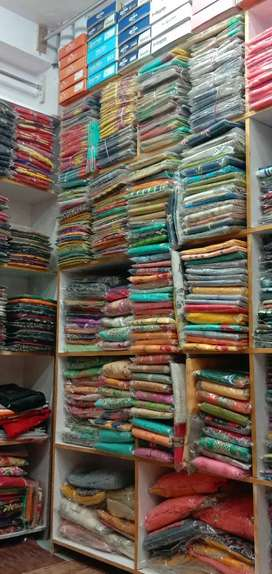 Neelam fashion wholesale