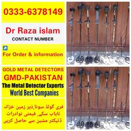 Gold And Metal Detector Used Search For Underground Gold . G.D.I Dete