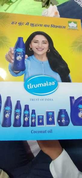 Tirumala coconut oil