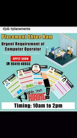 Shree ram jobs placement