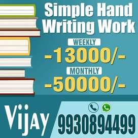 SIMPLE HAND WRITING GOOD EARNING WEEKLY SALLERY 13000