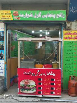 Fastfood shop for sale