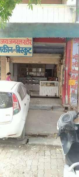 Shop & office ke liye K block kidwai nagar in front pandey book seller