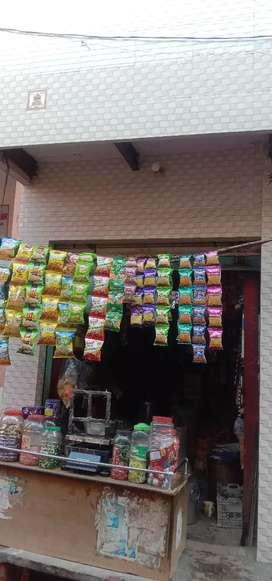 One Shop is Purchun