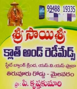 Sale Sri Sai Sri Cloth and Readymades