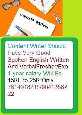 Hiring For IT Sector  Content Writer Should Have Very Good Spoken Engl