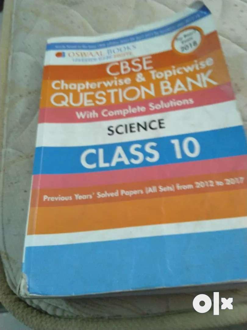 CBSE class 10 books 0