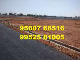 DTCP Land For Sale In Pollachi