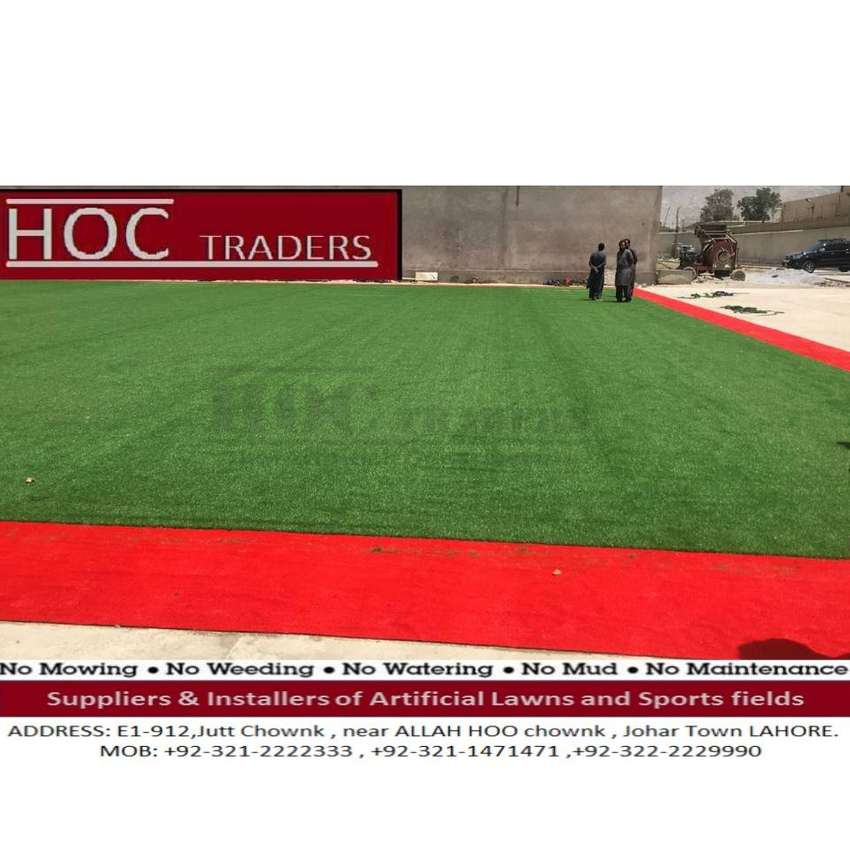 astro turf , synthetic grass , artificial grass best quality 0