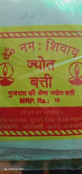 Required salesman for puja samagri