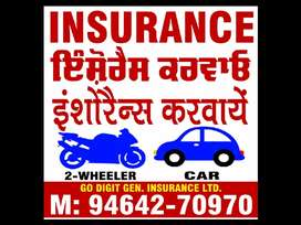 Online insurance two wheeler and four wheeler, Health insurance