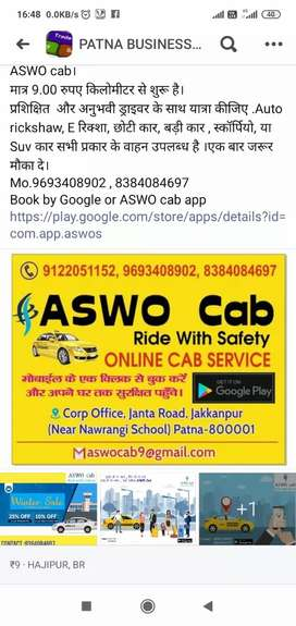 ASWO Cab Online Taxi and Car Rental Services provider in Bihar, Nepal