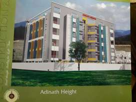 Adinath Apartment