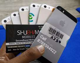 Iphone 5s 16GB in only 6200/- with bill box charger in chandrapur