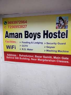 Aman boys hostel in bazar samiti main gate